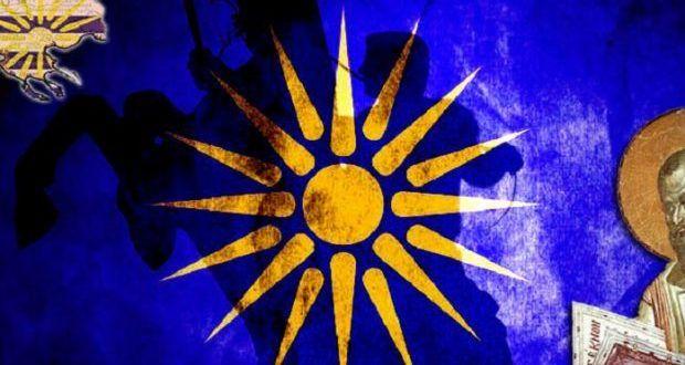 ΑΓΙΟΣ ΠΑΙΣΙΟΣ: θα περιμένουν μια γενιά να ξεθωριάσει το ενδιαφέρον των Ελλήνων για το Μακεδονικό αλλά δεν θα πετύχουν πάλι τίποτε ( Άνοιξη του 1992)