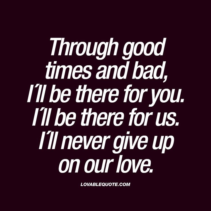 Giving Love Quotes: Best 25+ Good Times Quotes Ideas On Pinterest