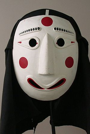 Korean Mask - Pyeolsandae folk art mask