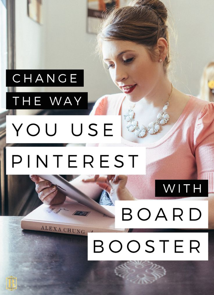 My new favourite tool - Board Booster - It's an absolute dream for building and growing your Pinterest and it keeps your boards nice and clean too. The perfect tool for bloggers and businesses! Click through to the blog and find out why this tool ROCKS!