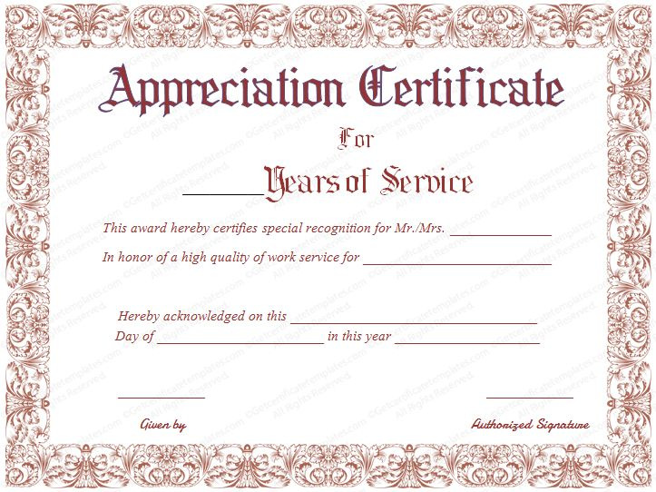 Take the time to download this years of service certificate template today and show your employees that you care that they have lasted this long working for you.