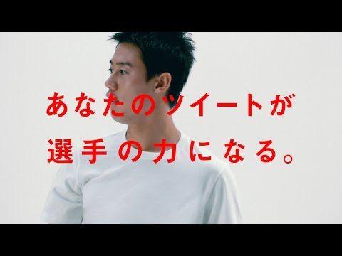 UNIQLO TWEET SERVE チャレンジ!錦織圭篇 - YouTube
