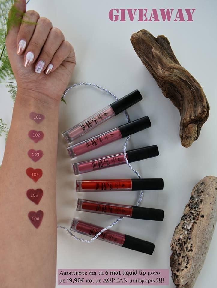 Μια τυχερή  θα κερδίσει και τα 6 mat liquid lipsticks της φωτογραφίας http://getlink.saveandwin.gr/9kL