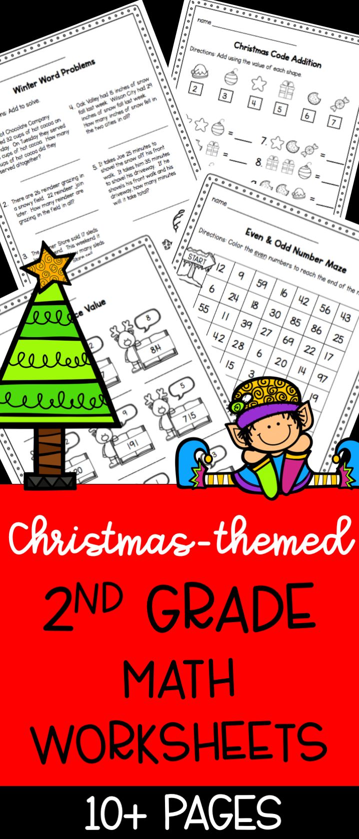 Math skill practice pages for the holiday season! This resource includes no prep worksheets for a variety of 2nd grade math standards. Perfect for math centers/stations, independent practice, skill review, early finishers, homework, or sub plans.