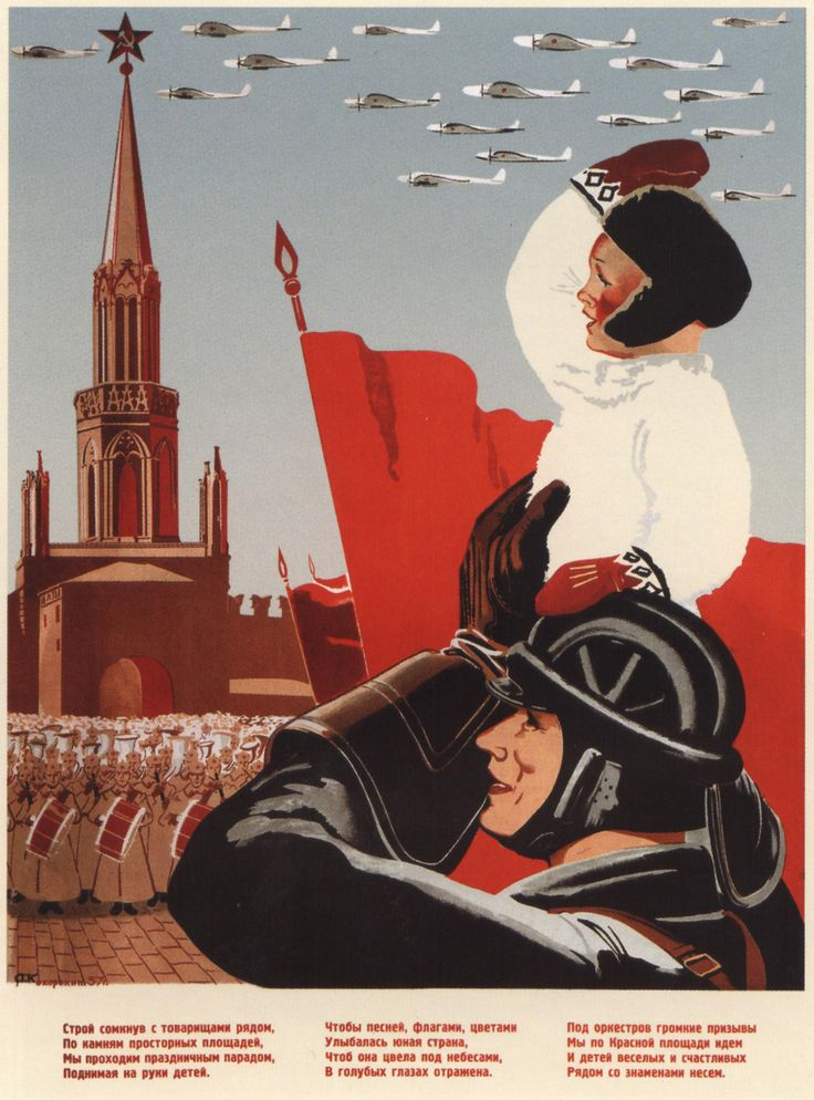 Soviet Red Army Posters