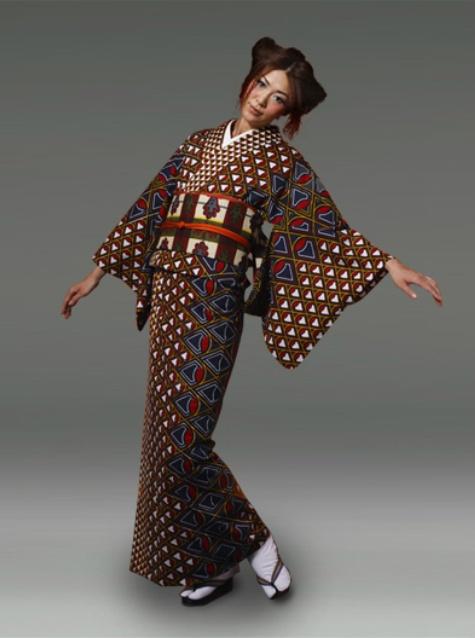 SERGE MOUANGUE pretty kimono