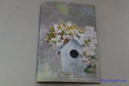 Α5 size notebook with lines,long stich,handmade Α5 σημειωματάριο χειροποίητο με γραμμές