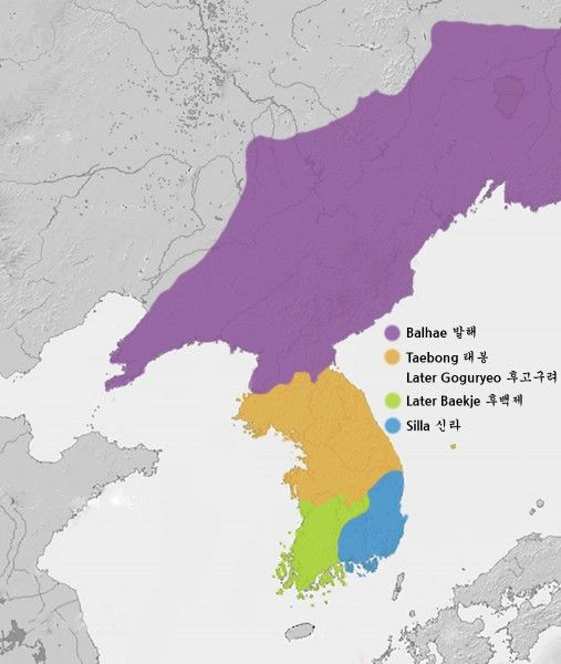 The Later Three Kingdoms period (889-935 CE) of ancient Korea saw a partial revival of the old three kingdoms which had dominated the peninsula from the 1st century BCE to the 7th century CE. After the Unified Silla kingdom had ruled Korea alone from 668 CE, it slowly began to decline and the power vacuum this created led to several rebellious states rising up and taking on the old historical names of Korea's ancient kingdoms. A messy period of alliances and in-fighting followed.