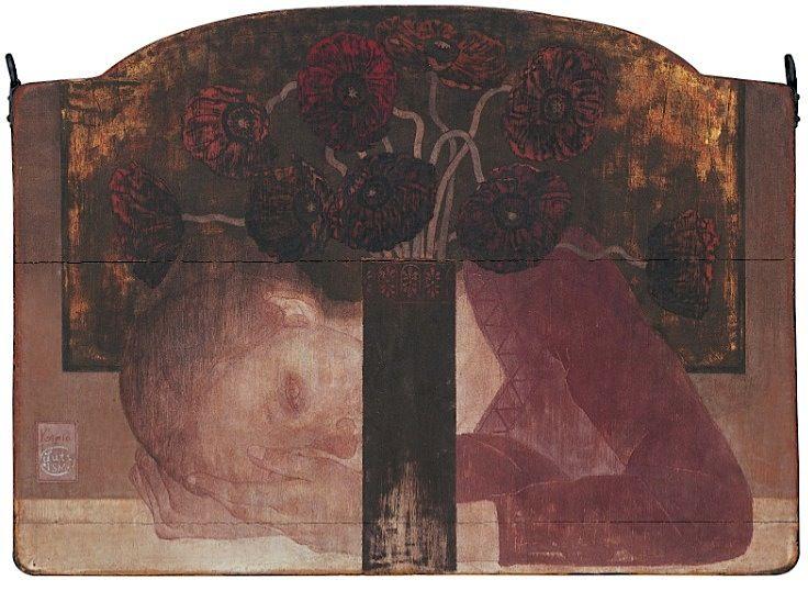 """Kimio Muroka """"不安の肖像"""""""