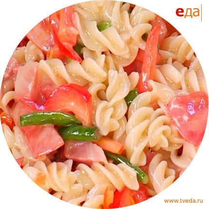 Итальянский салат с пастой, паприкой и копченым свиным окороком