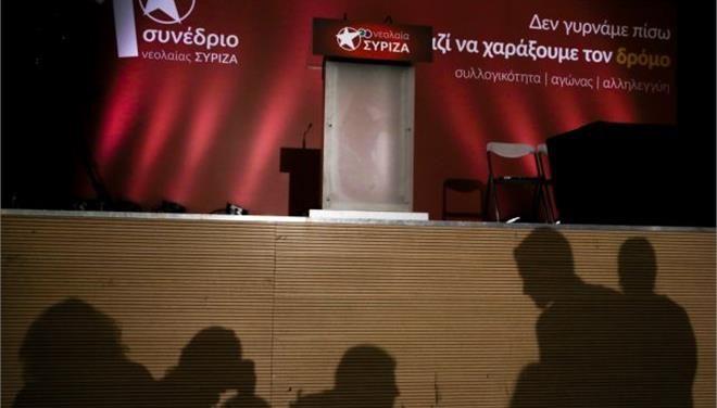[Τα Νέα]: Τα «παιδιά» του Τσίπρα ψάχνουν πυξίδα | http://www.multi-news.gr/ta-nea-pedia-tou-tsipra-psachnoun-pixida/?utm_source=PN&utm_medium=multi-news.gr&utm_campaign=Socializr-multi-news