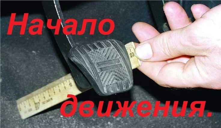 Как правильно трогаться на механической коробке передач.How To Drive A M...