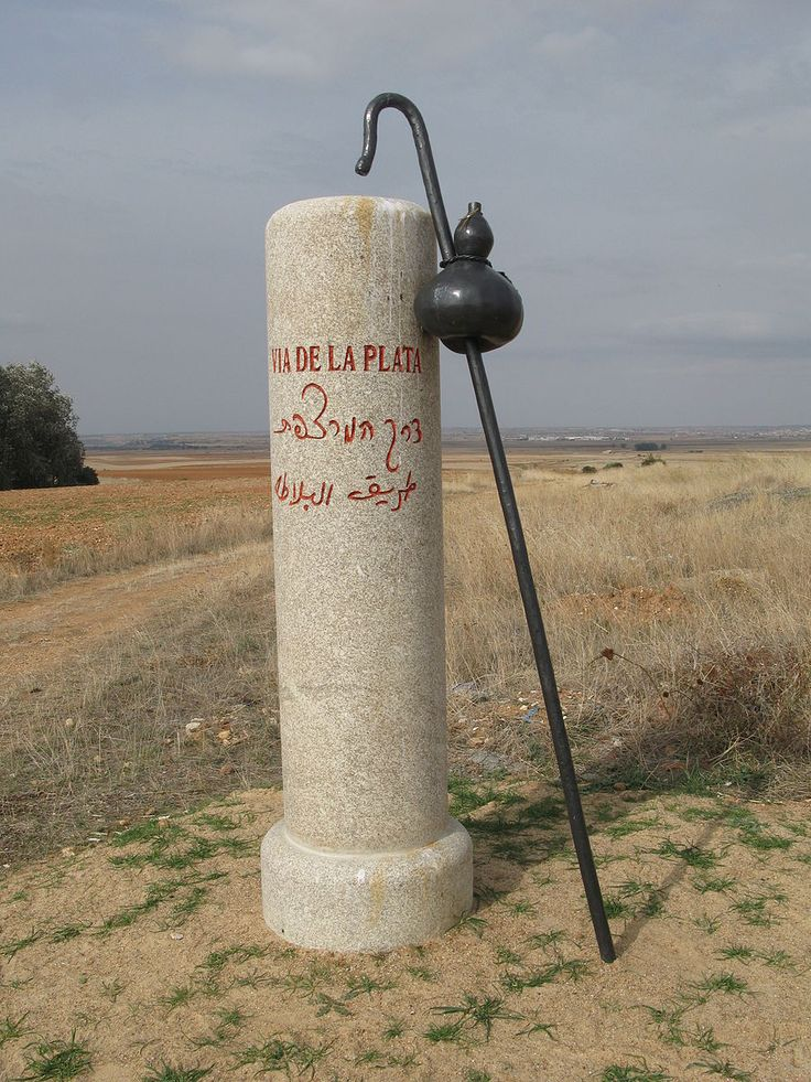 The longest of the pilgrimages, Vía de la Plata, originates in the south of Spain. It is also known Ruta de la Plata or Camino Mozárabe (The Mozarabic Route). This route owes its existence to a set of Roman roads that linked the southwest with the northwest coast through two major settlements: Emerita Augusta (Mérida)