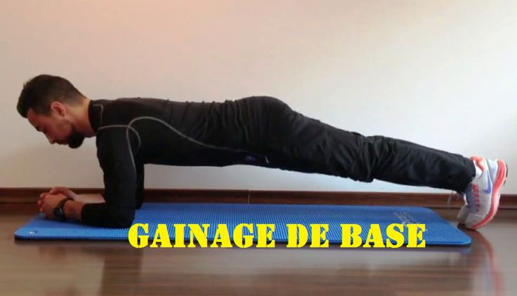Comment faire du gainage pour perdre du ventre?