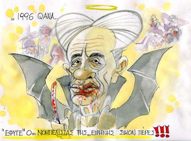 ...Tolis: www.thecitizen.gr : Shimon Peres untold!!! #Shimonperes