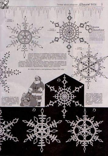 Крючок. Снежинки, цветы, бабочки. - Любовь Старинова - Picasa Web Albums