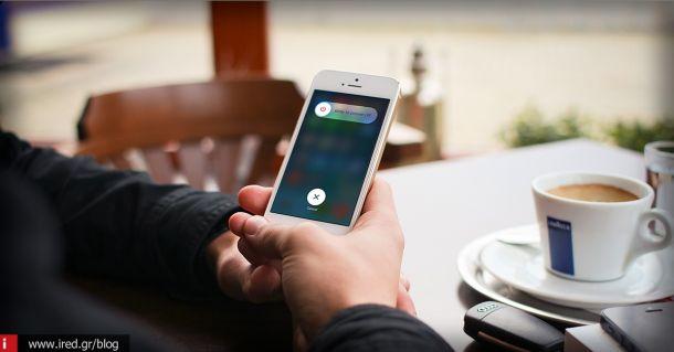 Πώς να κάνετε αναγκαστική επανεκκίνηση σε ένα iPhone/iPad