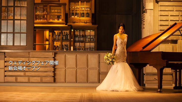 ホテルウェディング・結婚式場サイト|グランドハイアット東京