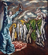 El Greco. The Opening of the Fifth Seal 1608-1614. This painting is wildly loose paint wise for the time and looks like something done hundreds of years later. In fact, it is suggested that Picasso was influenced by this piece in his painting Les Demoiselles D'Avignon, 1907 a painting I have posted under Cubism.