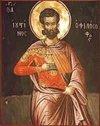 St Ioustinios, the Filosopher