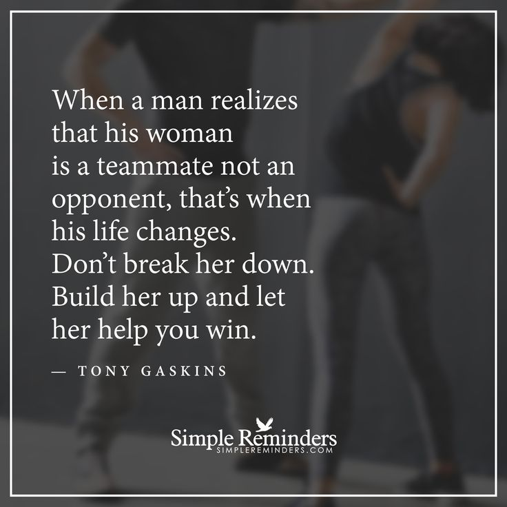 Marriage Ups And Downs Quotes Daily Inspiration Quotes