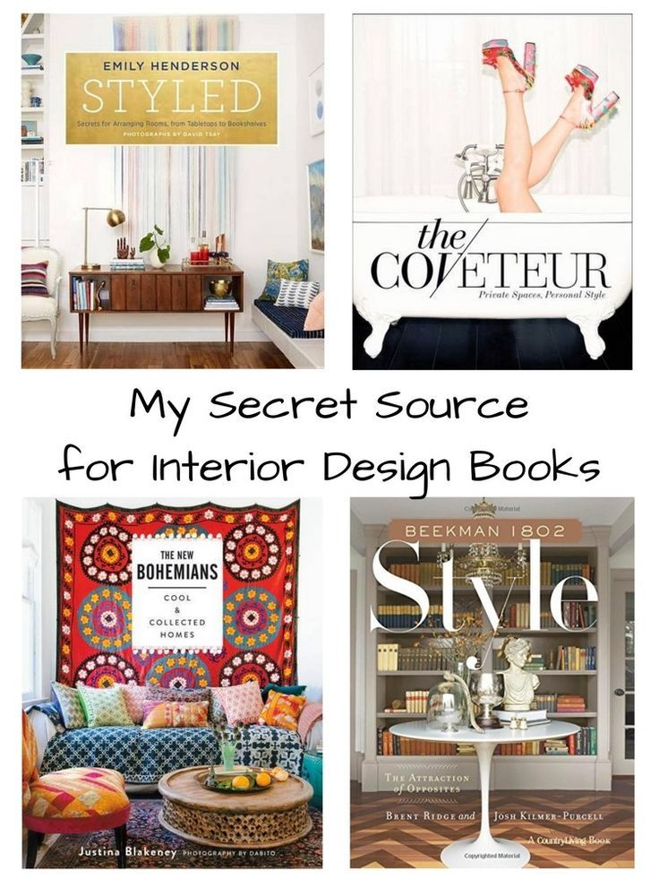 My Secret Source For Interior Design