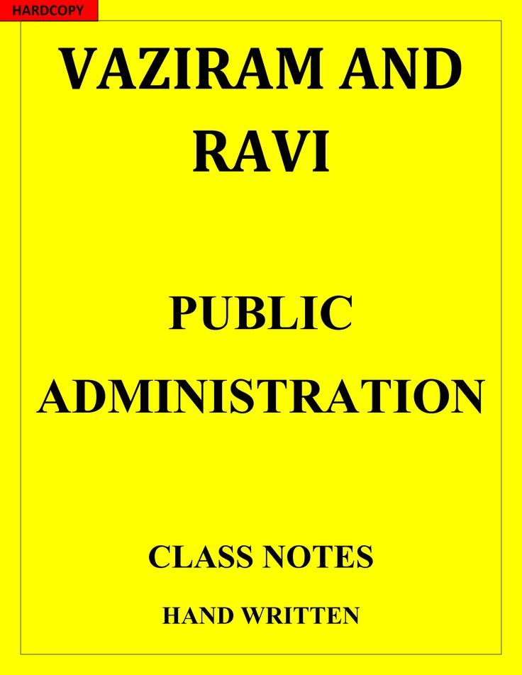 public administration notes Objectives for this course are: concept of public administration, management, organization, evolution of concept of public administration, role of government, core fictions of public manager, structure of government and organization.