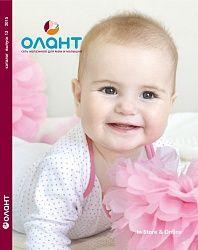 Вышел новый каталог Олант 2015!