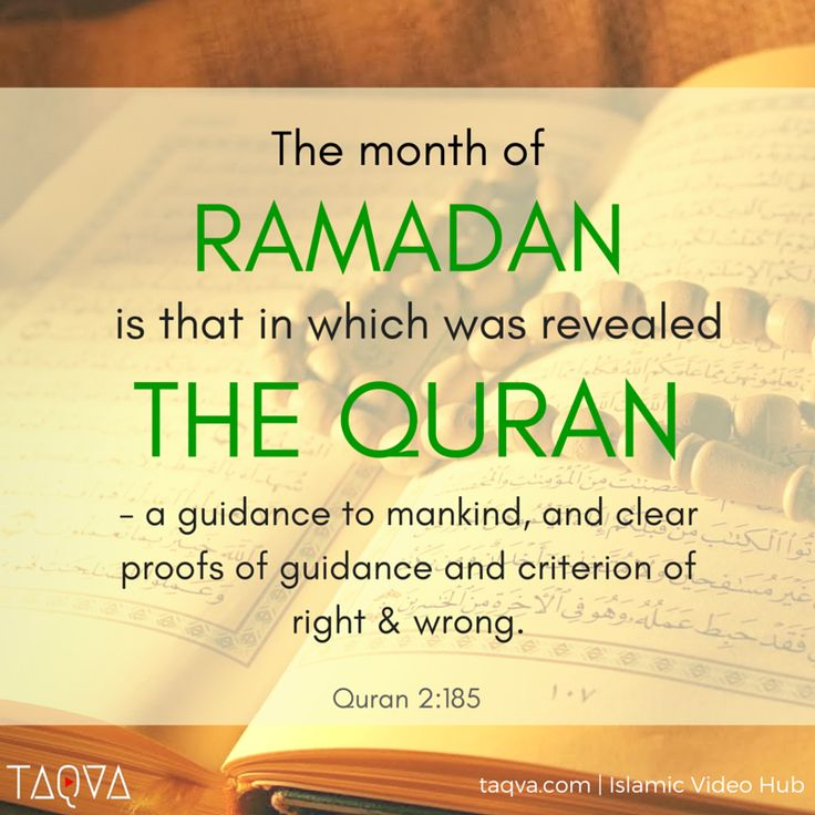 """The month of #Ramadan is that in which was revealed the #Quran, a guidance to mankind, and clear proofs of guidance and criterion of right and wrong."" #Quran 2:185 #RamadanKareem #RamadanMubarak #Islam #AyahOfTheDay #IslamicReminder #IslamicQuote #QuranicQuote #QuranicVerse #Hidaya #Guidance #WordOfGod #Muslim #Iman #Taqva"