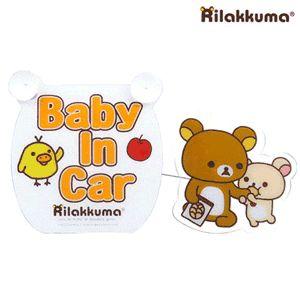 [무료배송]리락쿠마 베이비인카 스윙 안전표지판 RK36 /차량용품/차안전표지판/캐릭터 용품/baby in car - 11번가