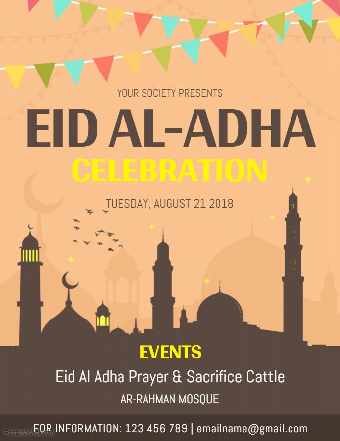 eid event announcement flyer template eid poster templates