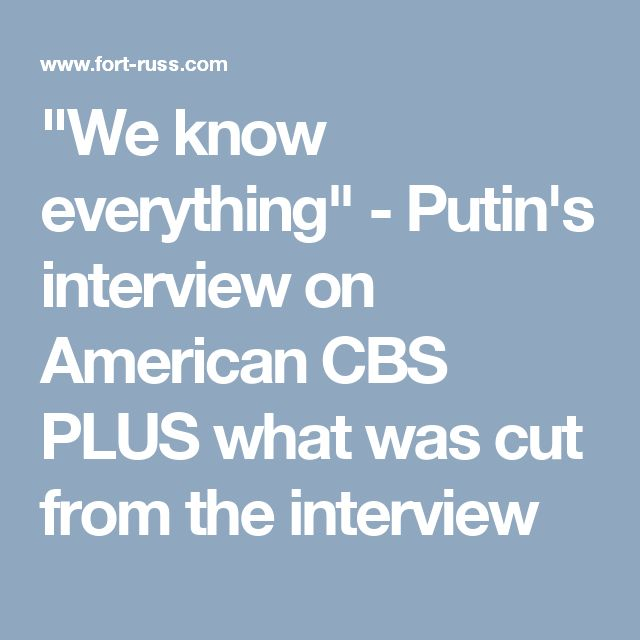 CBS PLUS what was cut from the interview