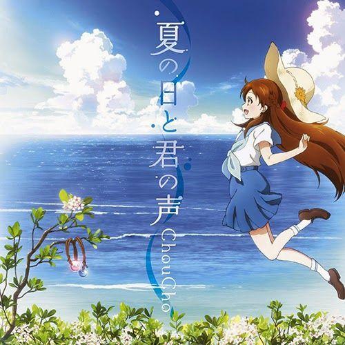 GLASSLIP OP Single – Natsu no Hi to Kimi no Koe  ▼ Download: http://singlesanime.net/single/glasslip-op-single-natsu-no-hi-to-kimi-no-koe.html
