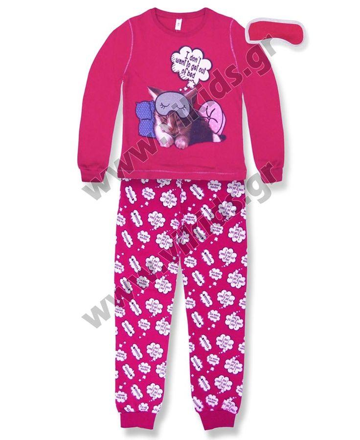 ΣΕΤ πυτζάμες με μάσκα ύπνου! Από βαμβακερό ιντερλόκ, σε μεγέθη 4-14