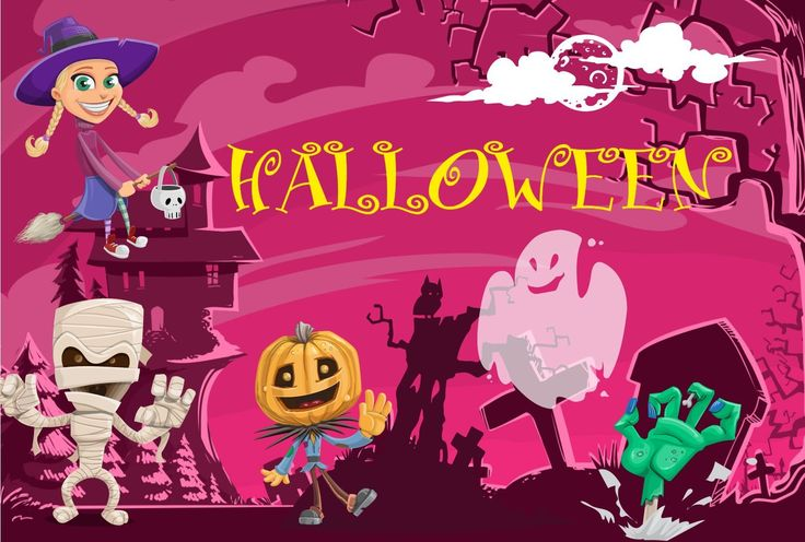 Make a free invitation for the holiday Halloween. Сделайте свое приглашение или поздравление к  Halloween.