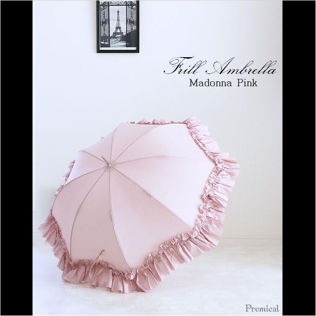 Frill Ambrella フリルアンブレラ 傘 ( Madonna pink マドンナピンク )<大人かわいい>/premical-プレミカル