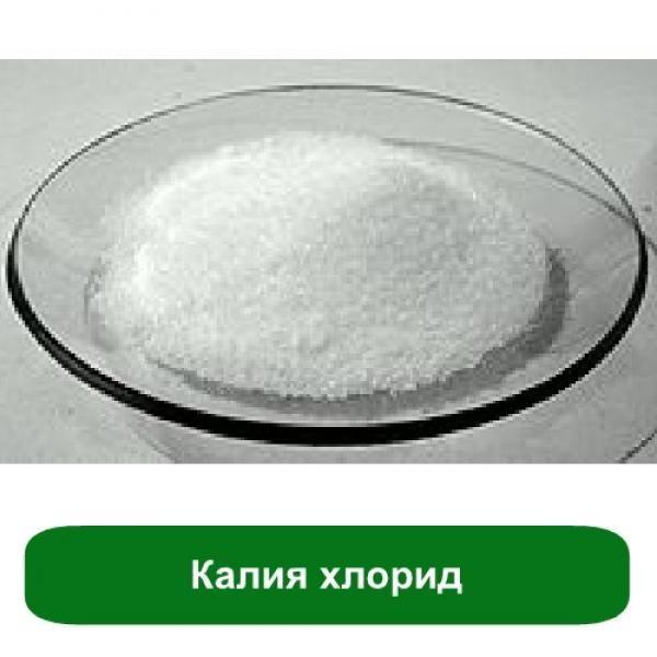 Калия хлорид, 25 кг