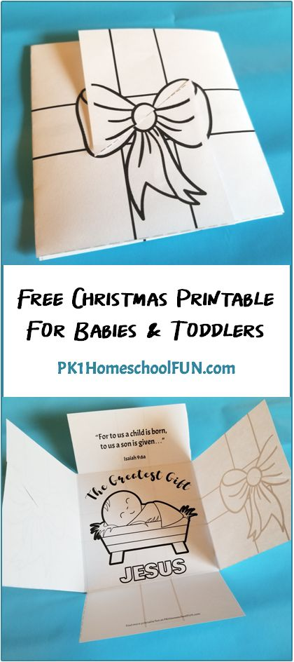 A printable activity for babies and toddlers to celebrate the greatest gift of Christmas!                FREE Christmas Printable For Babies & toddlers      Here's a fun and free Christmas printable for