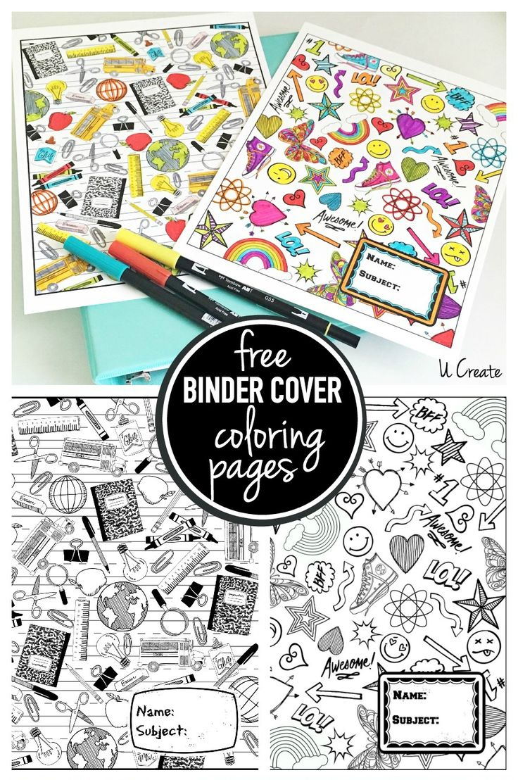 Back to school is right around the corner and today I'm sharing free printable binder cover coloring pages!  I created two versions. One is a doodly, teen version while the other is a school supply th