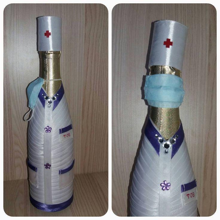 Алкоголь в медицинских целях  #срочныйзаказ #чехолдлябутылки #оформлениешампанского #подарокмедику #медсестрапоглазкивмарлевойповязке #подарки_гродно #grodnogifts