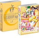 Japanese 20th Anniversary Sailor Moon SuperS Anime DVD Box Set #1