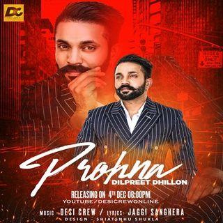 daru badnaam kardi mp3 song download raag song