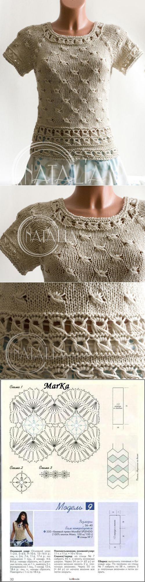 1392 best TRICOTAJE ADULTI images on Pinterest | Knitting patterns ...