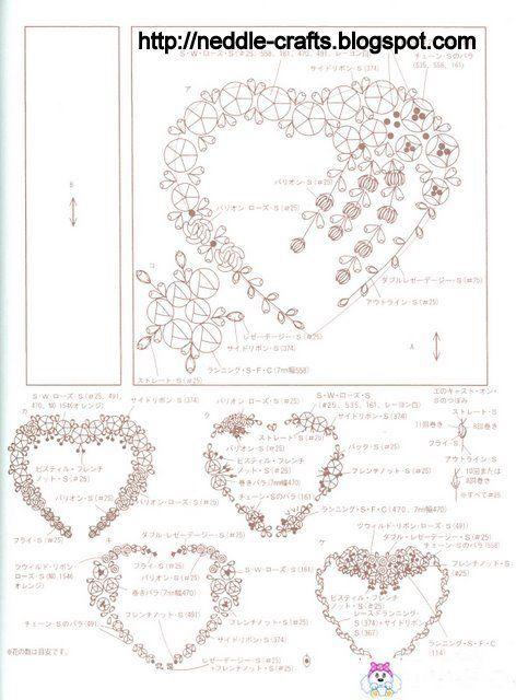 تطريز قلوب بالساتان - hearts in ribbon embroidery ~ شغل ابره NEEDLE CRAFTS