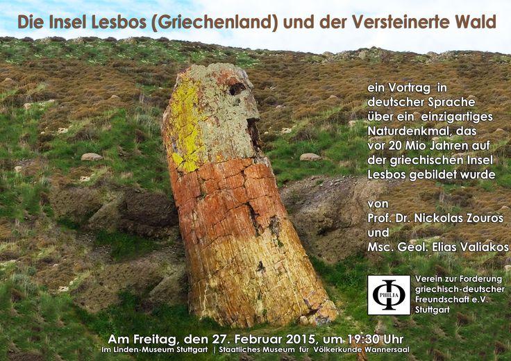Το Γεωπάρκο Λέσβου στη Διεθνή Τουριστική Έκθεση ΙΤΒ του Βερολίνου