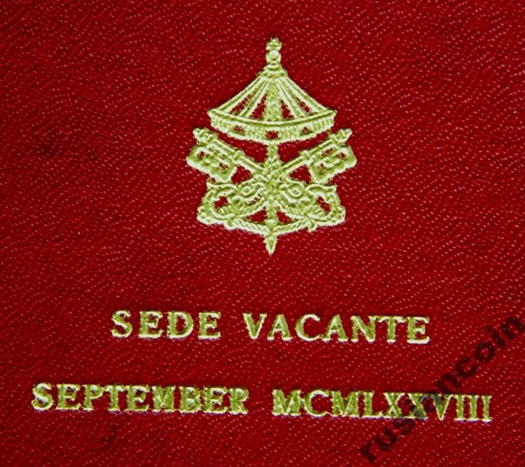 Ватикан 500 лир Sede Vacante СЕНТЯБРЬ1978 СЕРЕБРО
