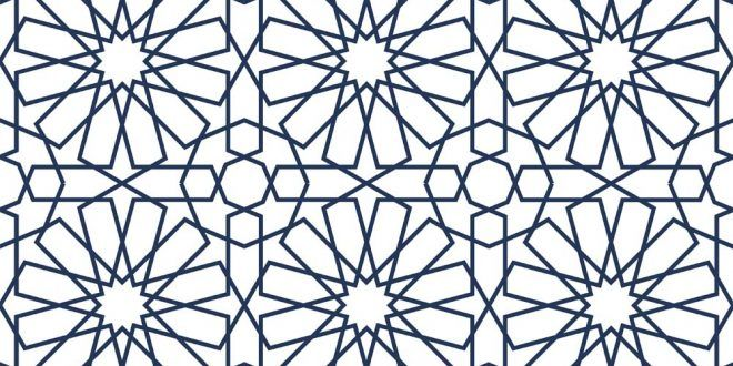 Islamic Patterns زخارف اسلاميه Wallpaper Warehouse Geometric Wallpaper Islamic Patterns