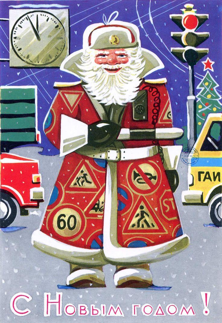 Дед Мороз гаишник