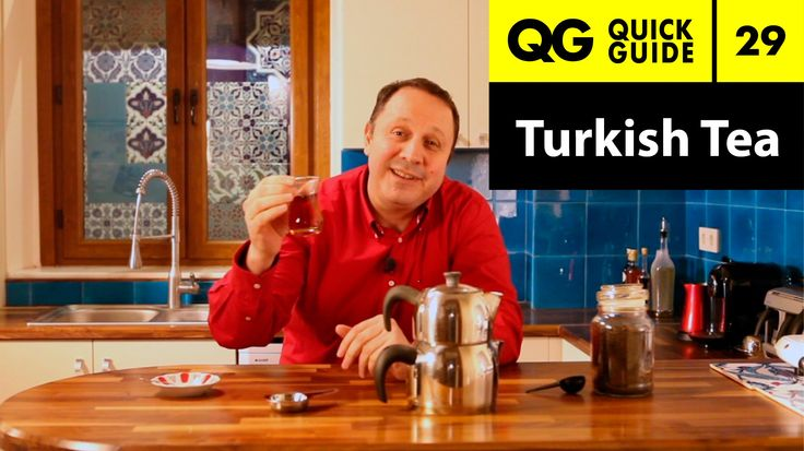 Quick Guide 29: How to Make Turkish Tea  Turks introduced coffee into the western world that's why it is called Turkish coffee. Coffee is not grown in Turkey. But tea is grown in the Black Sea region of the country.  Turks drink a lot of tea with an average of 15 glasses a day. Loose tea is used to prepare tea and two tea pots are used. One for boiling water and another for tea. Later it is diluted while serving.  Tea glasses are traditional tiny tulip-shaped glasses.  For more about Serif…