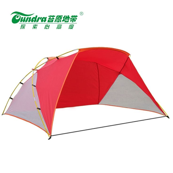 44.26$  Watch here - http://aim8o.worlditems.win/all/product.php?id=32628851855 - Summer Beach Canopy Tent For 3-4 People Outdoor Awning Tourist Pergola Camouflage Ultralight Sun Fishing Shelter Gazebo